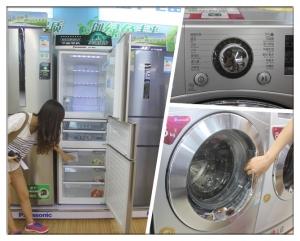 美女小编国美比价第二波 冰箱&洗衣机
