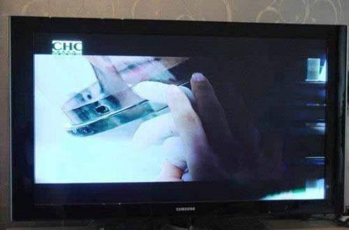 创维 电视 电视机 显示器 500_330