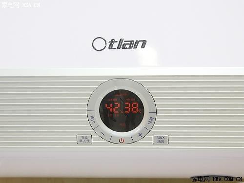 华帝ddf55-my电热水器特有冷热水精控分层技术