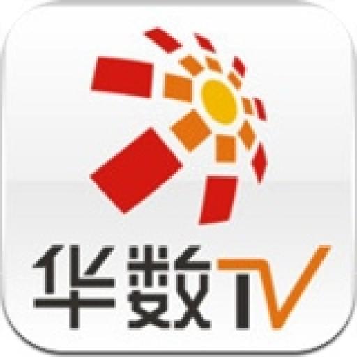 华数 For android TV