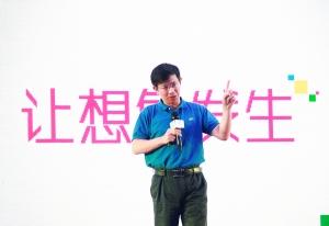 """四川长虹周四""""报喜"""":2014开年第一个涨停"""