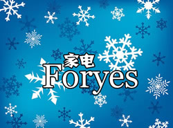 家电福布斯 二月上旬最热销十大冰箱排行
