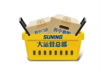苏宁调整运营体系 成立大运营总部布局O2O