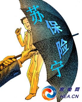 苏宁保险销售公司获批 布局互联网金融