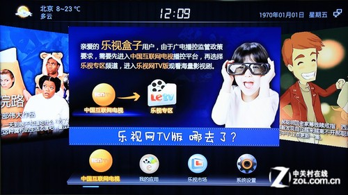 平台化的竞争 高清播放机未来比拼什么