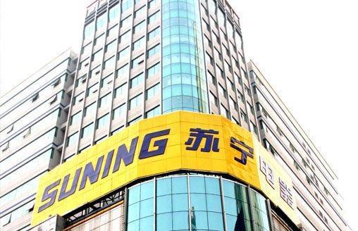 苏宁推出对公理财产品 金融版图再扩张