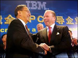 """联想就""""IBM深圳工厂罢工事件""""发表声明"""