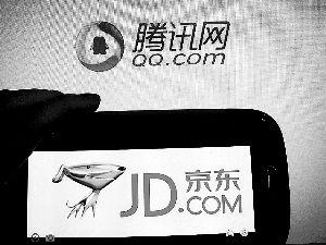 腾讯高管解读Q4财报 将帮京东扩大规模