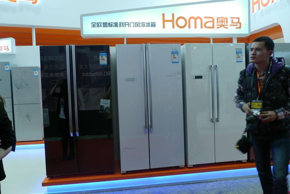 奥马对开门风冷冰箱风采展。