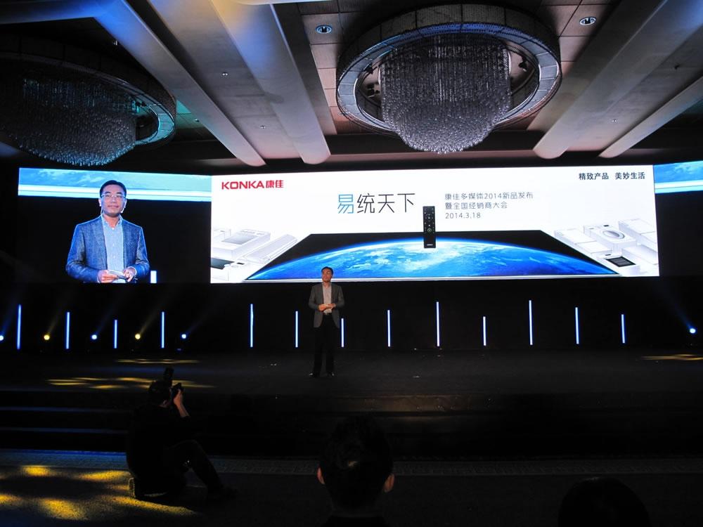 多媒体事业本部总经理林洪藩先生发言。