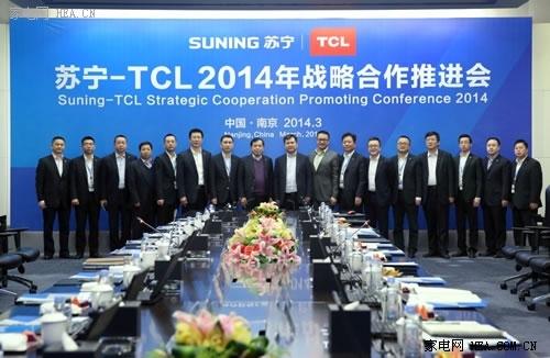苏宁-TCL深化战略合作 联合发力拓展多品类