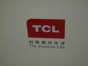 TCL空调创行业标杆 十年包换获用户点赞