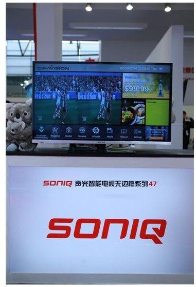 中国家电博览会首次邀请澳洲电视品牌SONIQ参展