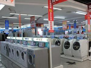 2014年2月中国洗衣机市场研究分析报告