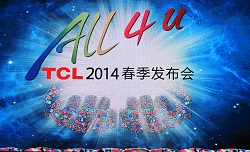 TCL2014春季发布会精彩现场