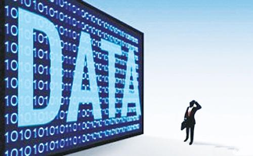 智能化产业加速 大数据引发新的竞合潮