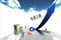 三月份电商最热销家电产品排行