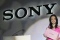 索尼称今秋将在北美推出PS机顶盒产品