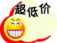 广州国美12周年店庆 今日低价迎客