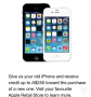 iPhone/iPad以旧换新已登陆澳大利亚市场