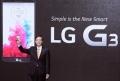 LG G3入华会受到挤压吗?全球手机无创新