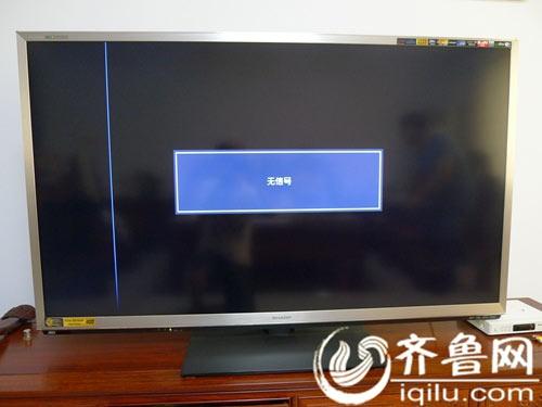 临淄王先生购买的夏普电视屏幕左侧出现的接近屏幕宽度的蓝色亮线