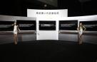 索尼第二代弧面电视体验区。中国市场首发,支持4K显示的全新S9000B系列索尼第二代弧面屏液晶电视,为追求身临其境影音效果的消费者提供了新的选择。独特舒适的弧面屏幕、全面的4K图像处理技术与专业的扬声器系统相结合,带来不同以往的临场视觉体验。
