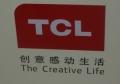 """""""中年男""""TCL求关注  李东生谈小米们的威胁"""