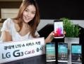LG电子Q3营利或超30亿 G3销量超300万台