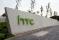HTC又一总裁辞职跳槽 李东生暗讽品牌衰落
