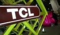 TCL竟成质量黑榜常客 小家电成品牌杀手