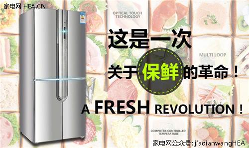 美菱bcd-198ec冰箱电路图