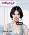 中国第一款变频空净器 帝度净界300(谍照)