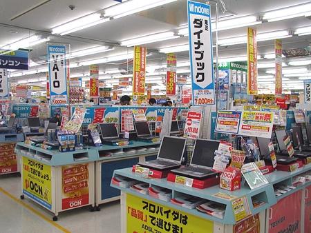 大米、小麦和葡萄等原材料价格上升,日本日常饮食类产品将相继涨价