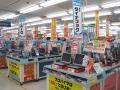 日本电脑厂商相继涨价 家电或受蔓延