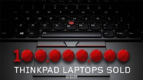 历经11年,联想宣布ThinkPad销量突破一亿台