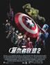 复仇者联盟2:奥创纪元 The Avengers : Age of Ultron 上映日期:2015-05-01 导演:乔斯·韦登 主演:小罗伯特·唐尼/克里斯·海姆斯沃斯/克里斯·埃文斯/马克·鲁法洛 发行公司:迪士尼 简介:《复联2》的制片人早在四月的时候就确认了影片的故事,乔斯·韦登也已经完成了《复联2》的初稿创作,在其中,克里斯·海姆斯沃斯、杰瑞米·雷纳、小罗伯特·唐尼、斯嘉丽·约翰逊、克里斯·埃文斯、塞缪尔·杰克逊、寇碧·史莫德斯、马克·鲁法洛等《复联》的其他超级卡司们都将回归。    虽然官方