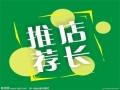 一周家电热卖榜TOP3第8周-厨卫小电篇