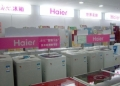 海尔佛山新基地 三水滚筒洗衣机已量产