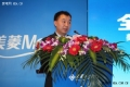 美菱总裁称停产定频冰箱 变频剑指150万台
