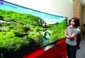 曲面电视逐渐成为趋势 国产彩电厂商跟进