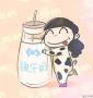 酸奶DIY营养爽歪歪 荣事达全自动酸奶机