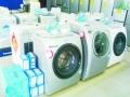松下多品类产品遇危机 家电业务恐逐步被剥离
