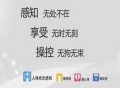 长虹CHiQ  重新定义空调