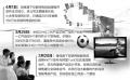 """彩电业:""""单飞""""线上品牌 争夺智能市场"""