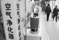 海尔空气净化器虚标 外资品牌在华也钻空子