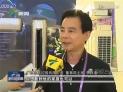 志高董事局主席李兴浩接受采访