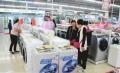 家电零售业:线上线下融合谋求发展新路
