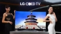 LG高端彩电战略失败 OLED电视销售惨淡