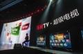 乐视TV高管回应收购传统电视品牌为戏言